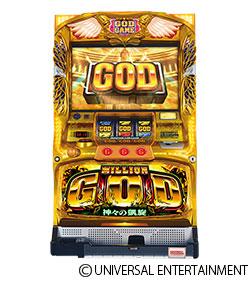 『MILLION GOD~神々の凱旋~』滞在モード示唆・AT後ステージ示唆まとめ!!!